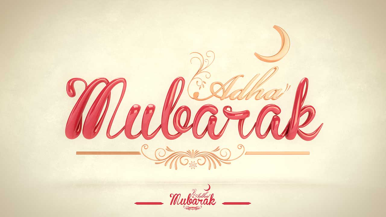 Adha mubarak greeting card