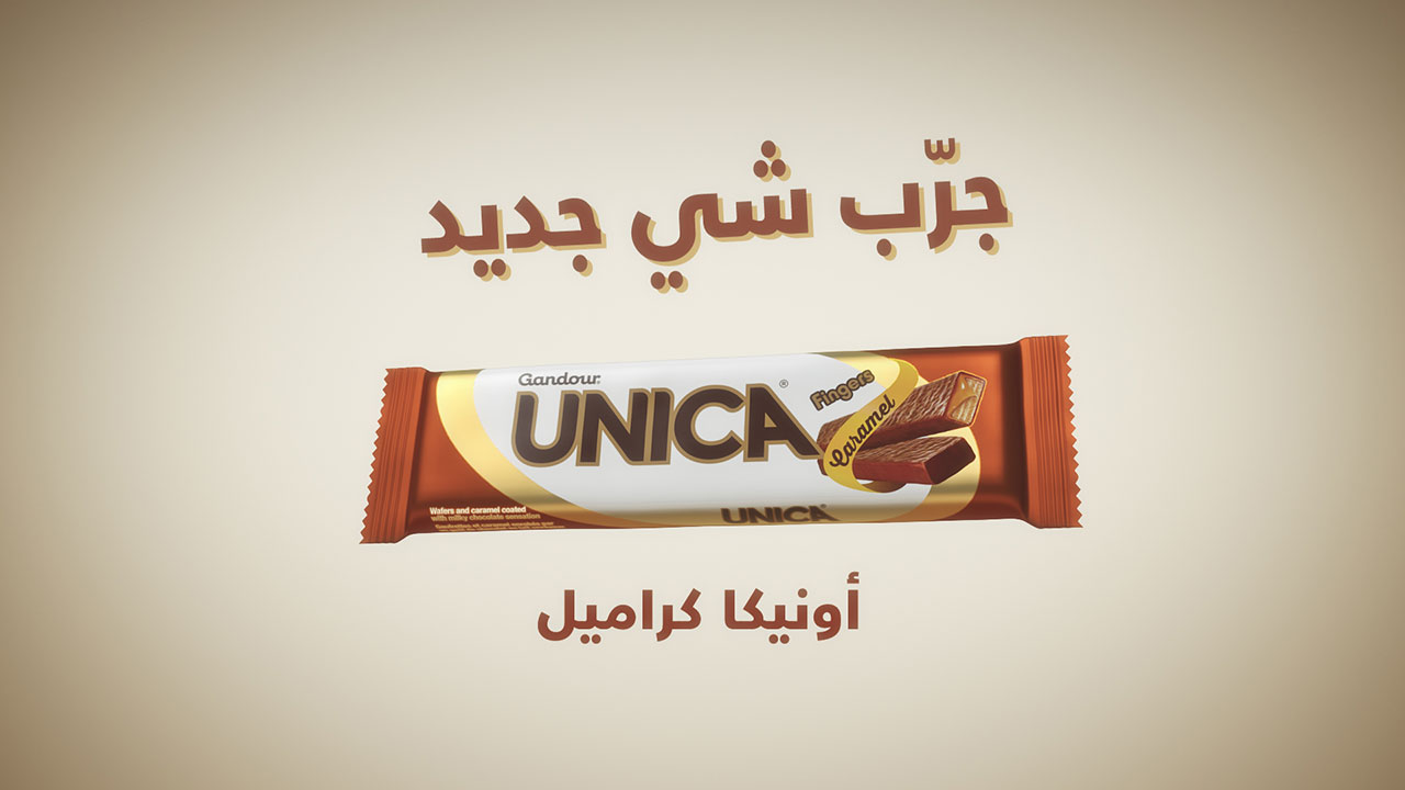 Unica Caramel 3D animation