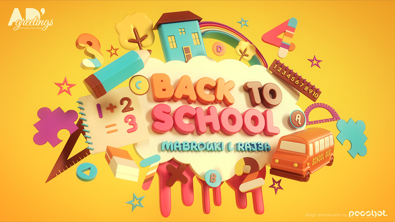 Back to school greeting card pacshot back to school greeting card m4hsunfo