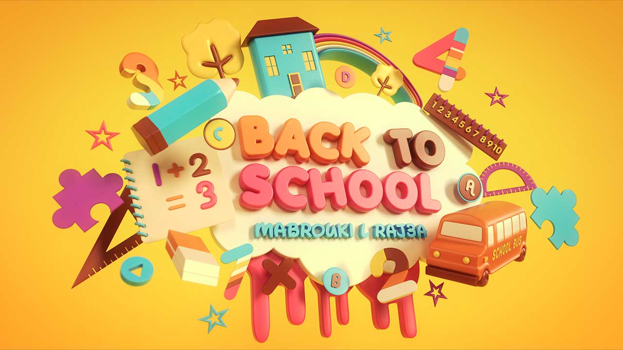 Back to school greeting card pacshot m4hsunfo